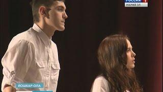 Студенческий театр МарГУ показал психологическую драму «Жестокий урок» – Вести Марий Эл
