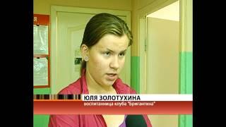 Кобелев дарит теннисные столы п(, 2012-08-29T05:59:12.000Z)