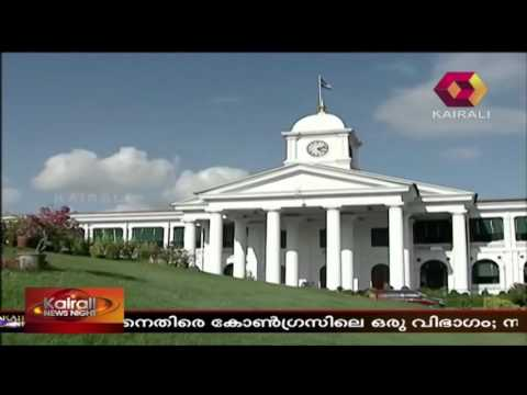 Kairali News Night@10.30 PM |  12th March 2016