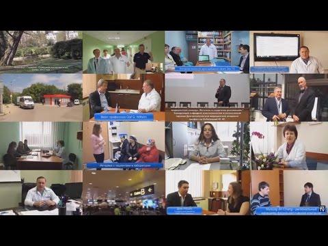 Клинические исследования в области онкологии