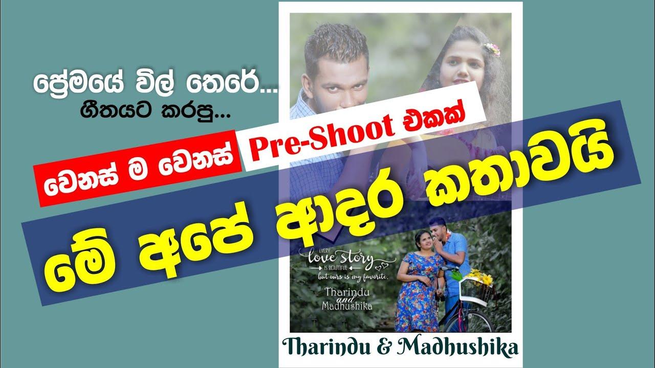 Tharindu & Madhushika pre shoot 1080p