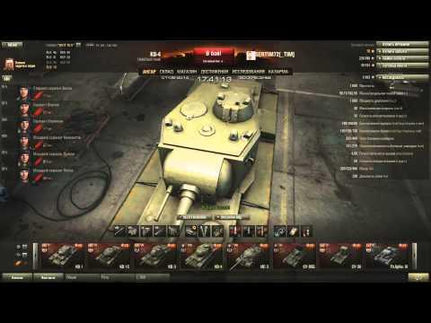 tim-igraet-v-tanki-onlayn-1-seriya