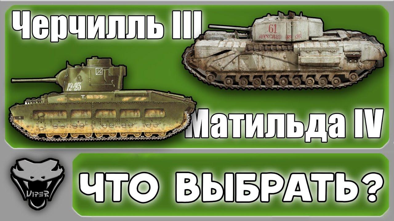 Раздача аккаунтов World of tanks! | Страница 519 - happy-hack ru
