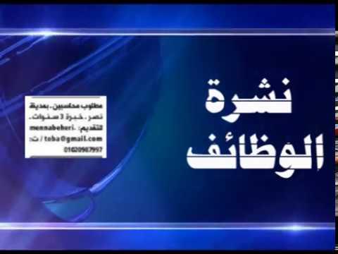 Photo of وظائف الأهرام للمحاسبين والادارة المالية – وظائف