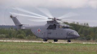 Вертолет Ми-26Т в Кубинке - взлет с разбегом