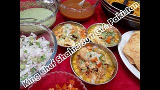 Katori Chaat ( Karachi Rainbow Center Ke Mashoor ( King Chef Shahid Jutt )