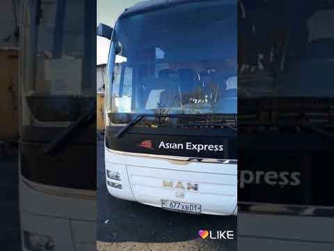Asian Express Москва Душанбе Худжанде Курган тюбе Рузи Душанбе рес Метро кателники