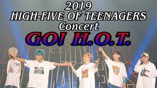 2019 H.O.T. 콘서트 GO H.O.T.