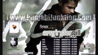 Afwah Amrinder Gill Official Video 1080p