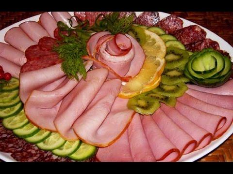 Мясная нарезка - праздничная закуска - YouTube