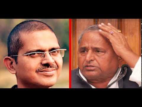 Audio Tape : Mulayam Singh Yadav threatens IPS Amitabh Thakur