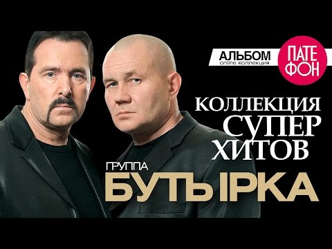 Музыкальный сборник - Лучшие Кавказские Хиты