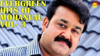 Mohanlal Hits Vol-3 Audio Jukebox