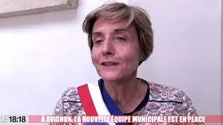 À Avignon, la nouvelle équipe municipale est en place