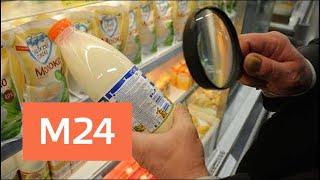 Смотреть видео Врачи выступили против употребления в пищу просроченных продуктов - Москва 24 онлайн