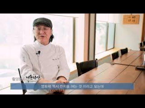 제주의 맛?? 혼듸가 알려드림 (feat. 양용진셰프)