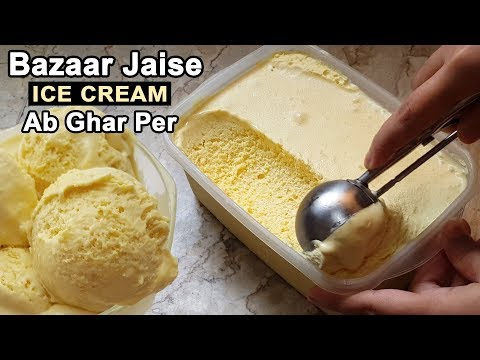 How to make vanilla ice cream with custard powder in hindi