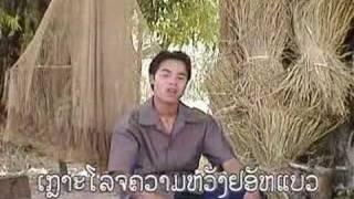 Khmu-Wongdueng4