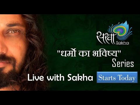 Dharmo ka bhavishy Series Live Starting Today