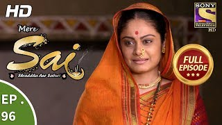 Video Mere Sai - Ep 96 - Full Episode - 7th  February, 2018 download MP3, 3GP, MP4, WEBM, AVI, FLV Oktober 2018