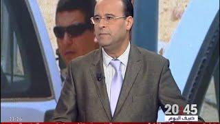 خالد الشرقاوي يتحدث عن تقليص المكون المدني لبعثة المينورسو