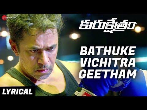 bathuke-vichitra-geetham---lyrical-video- -kurukshethram- -arjun,-prasanna,-vaibhav-&-varalakshmi-s