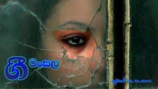 Neela Wickramasinghe - බලා හිදිමි දුර ඇතක ඇයි ඔබ ...