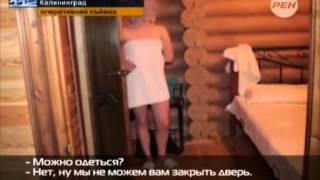 Экстренный Вызов 112 - 29.01.2014 - в Калининграде полицейские провели ревизию в сфере интимных