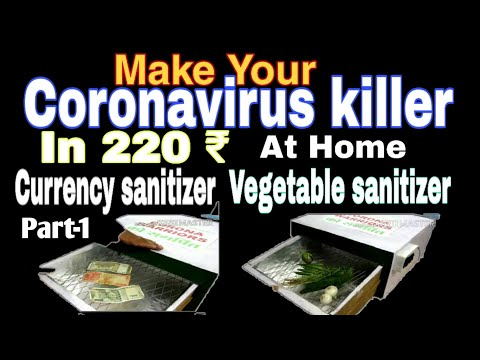 how-to-make-uv-disinfection-box-or-sanitisation-box-at-home---part-1-in-hindi-08956565007