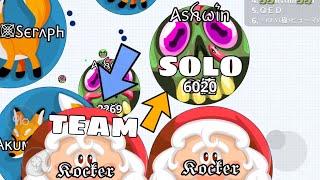 SOLO VS TEAMS - AGAR.IO MOBILE