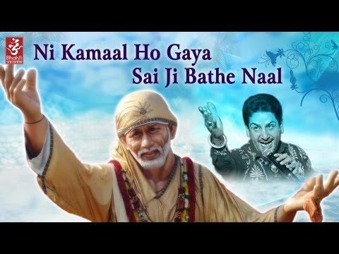 ni-kamaal-ho-gaya-sai-ji-baithe-naal-|-gurdas-maan-live-|-mata-ka-jagran-|-bhakti-sansaar
