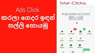 Star-click website https://www.star-clicks.com/ i hope you'll visit my channel and enjoy it if you like videos soo…please subscribe friends.