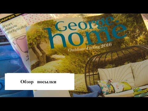 Обзор посылки George ( Англия)