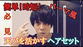 生かし屋という男 - JapaneseCla...