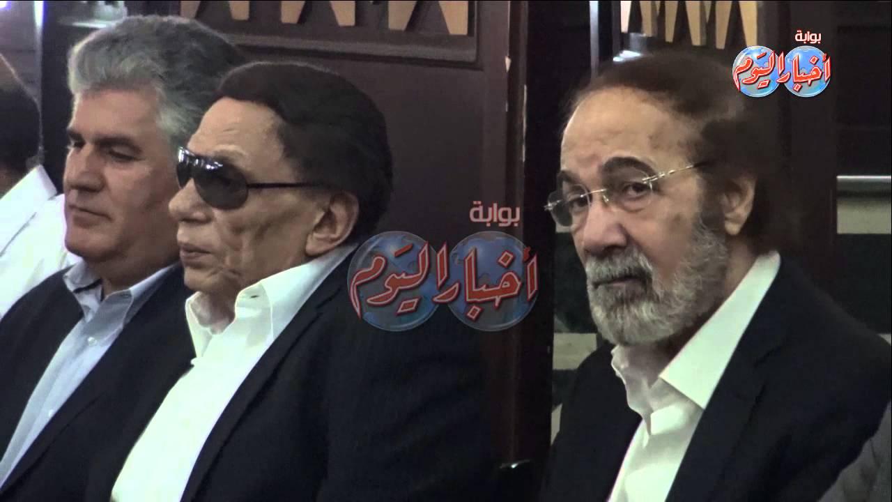 عادل إمام ومحمود ياسين في صلاة جنازة نور الشريف Youtube