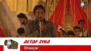 Altaf Ziya, Mumbra Mushaira, 13/02/2016, Org. Mr SHAMIM KHAN, Mr. ASHRAF PATHAN, Mushaira Media