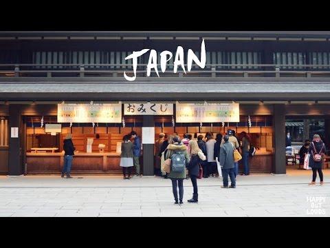 เที่ยวญี่ปุ่น Tokyo, Gala Yuzawa, Kawaguchiko