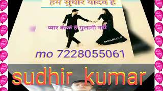 Sudhir Yadav 7228055061