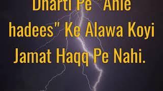 Imam ke peeche bhi Surah Fatiha padna zaruri hai -- (Maulana Hasibullah Deobandi vs AFFU KHAN)