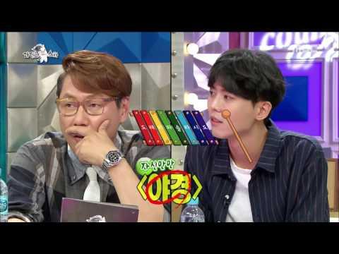 [RADIO STAR] 라디오스타 - Yoon Jong-shin mania Joo Ujae 20160713