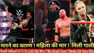 Brock Unleash Six F5s But Why ? Nia Jax Attack Dean ! WWE Raw, January 28th 2019 Highlights.