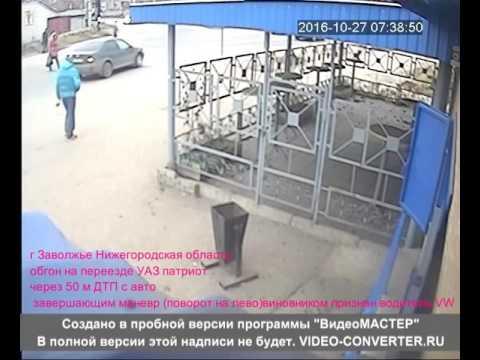 знакомство заволжье нижегородской