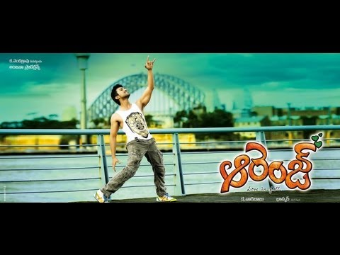 Orange Movie Song With Lyrics - Chilipiga Choosthavala  - Ram Charan Teja,Genelia D'Souza