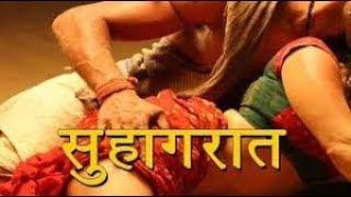 Ladki ki suhagrat Rj naved mirchi murga hot Rj naved mirchi murga latest
