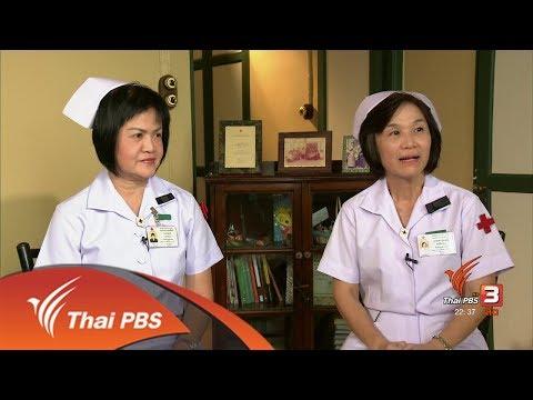 รางวัลแห่งความภูมิใจของพยาบาลพื้นที่ประสบภัย - วันที่ 04 Aug 2017