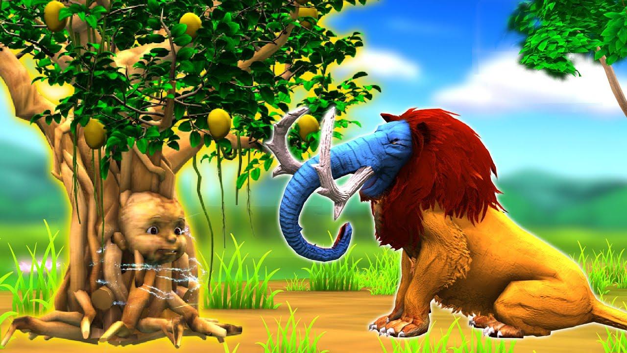 जादुई आम का पेड़ और लालची शेर हाथी Magical Mango Tree and Greedy Lion Elephant Hindi Kahaniya