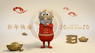 2020 Happy Chinese New Year Rat Year