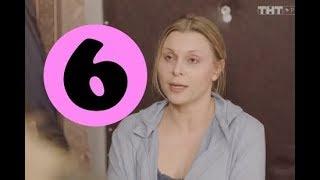 Ольга 3 сезон 6 серия - анонс и дата выхода