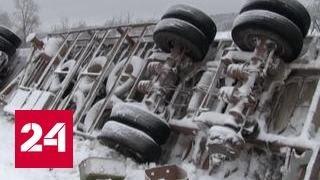 Ранняя зима в Якутии