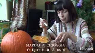 Вкусные сорта тыквы